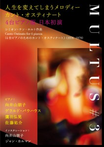Multus#3flyer_p1_web