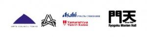 RAF_logo