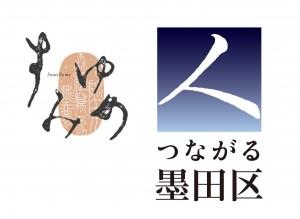 ★瞽女ロゴ