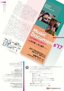 MD1704_omote_web