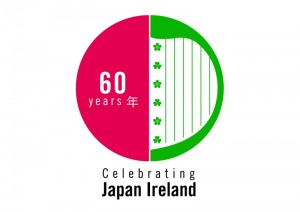 japan ireland logo 2017 FINAL-01 s