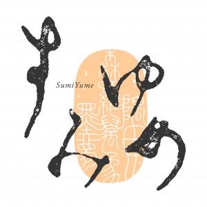 logo_master150rgb