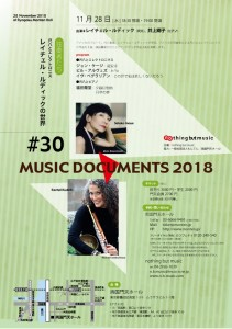 MD30_flyer_omote_web