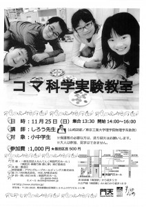 ryogoku139@gmail.com_20181119_133726