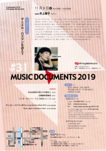 MD31_flyer_omote_web