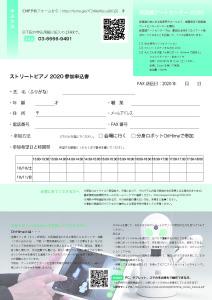SP_flyer_ura2020_web