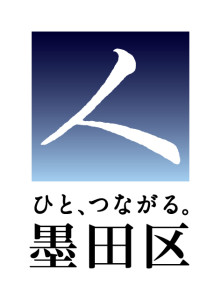 sumida_city_logo_RGB_1color_1tate_Standard